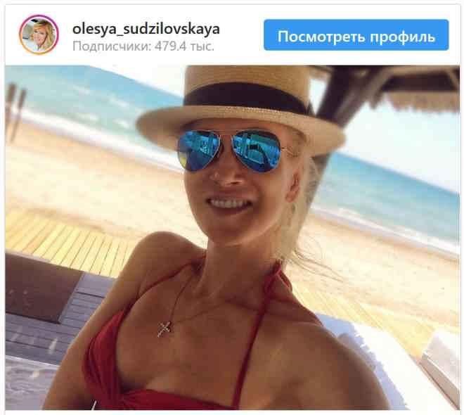 Судзиловская