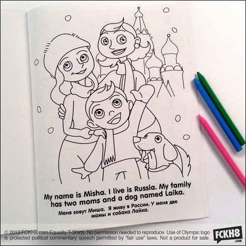 Маша с двумя мамами - лесбиянками