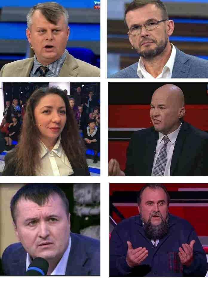 украинские эксперты