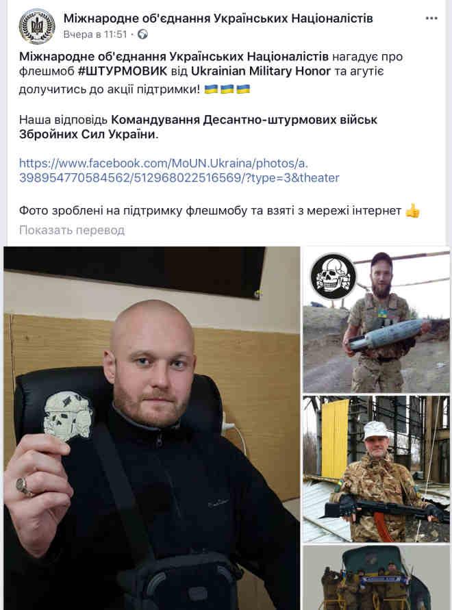 Украина фдэшмоб