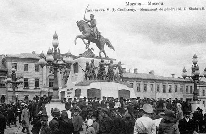 Памятник русскому генералу М.Скобелеву в Москве