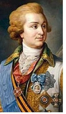 светлейший князь Г.А. Потёмкин