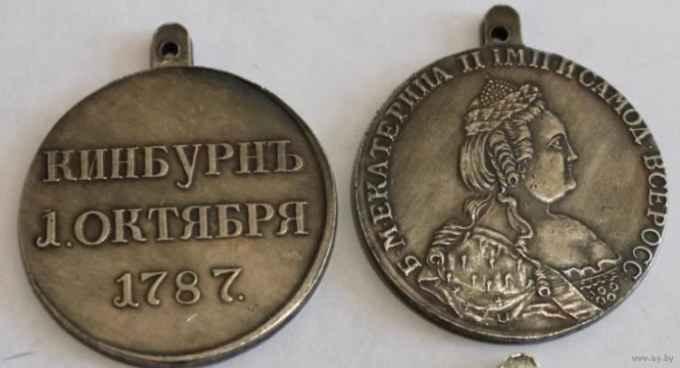 медаль за победу при Кинбурне