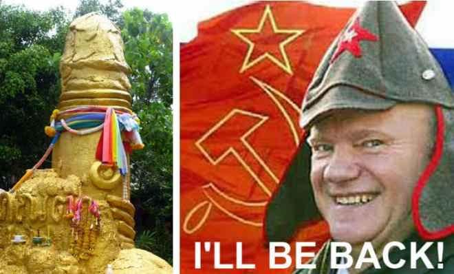 Коммунист и член