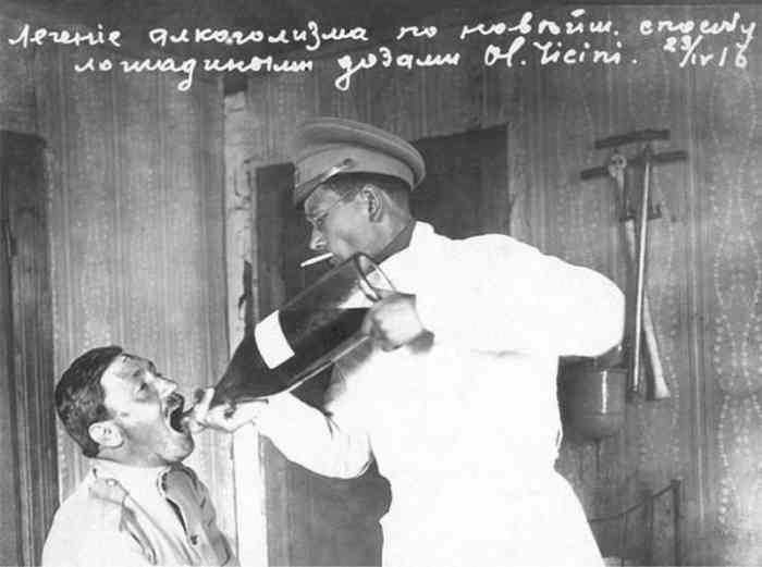 Лечение алкоголизма 1916