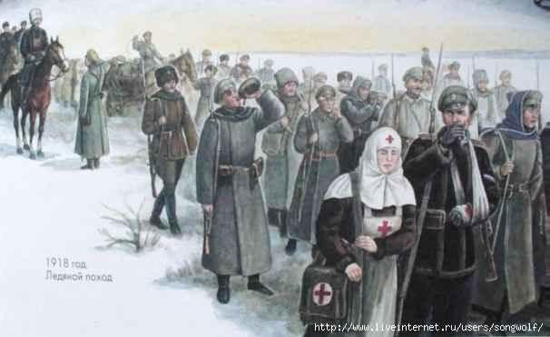 Первый поход Добровольческой армии на Кубань