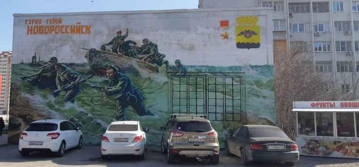 граффити в Новороссийске