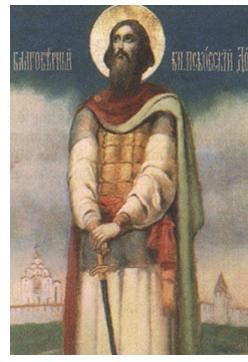 Изображение Довмонта в Троицком соборе