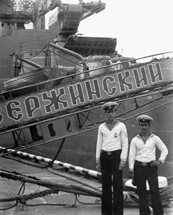 Новороссийск 1979