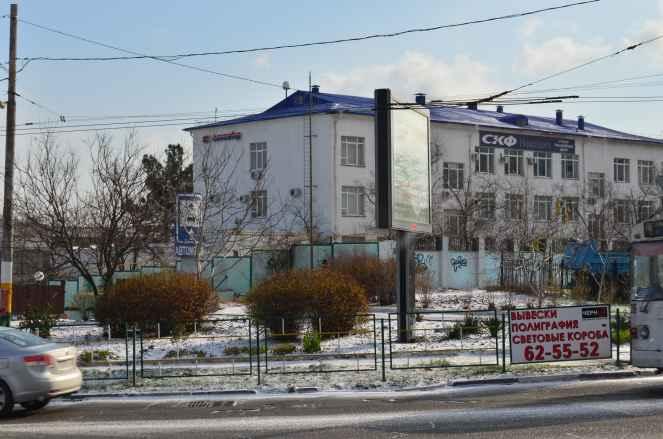 Новороссийск. Тренажёрный центр СКФ.