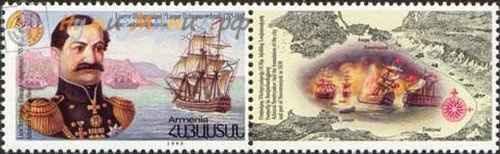 Адмирал Серебряков на марке