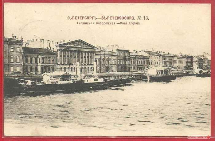 Здание Иностранной коллегии на Английской набережной