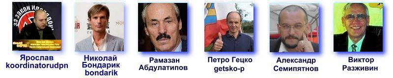 Политбюро 04б Политики