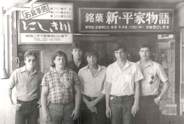 Тояма-Синко 1983