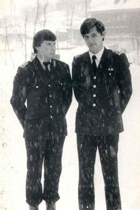 Холмск 1983. 2-й помощник