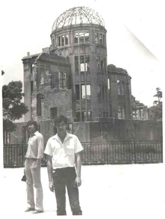 Хиросима. Здание банка, над которым в воздухе взорвалась атомная бомба