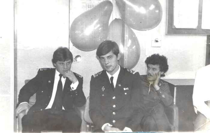 Сахалин-4 7 ноября 1984