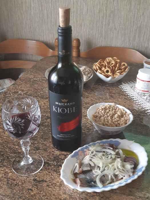 Вино Мысхако