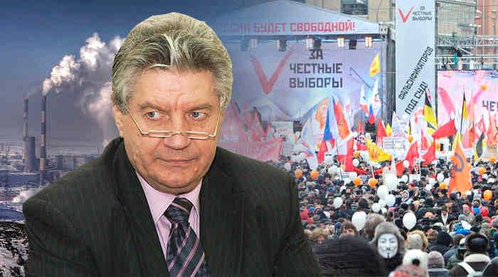 Виктор Алкснис