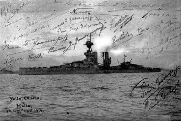 Фотография линкора Мальборо с подписями отплывших