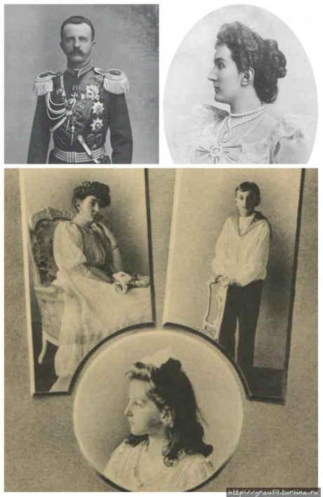 Великий Князь Петр Николаевич, его жена Милица Черногорская и дети