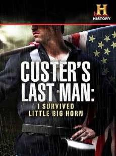Последний солдат Кастера