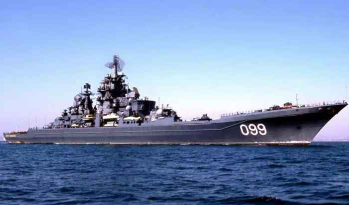 тяжелый атомный ракетный крейсер «Пётр Великий»