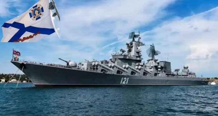 гвардейский ракетный крейсер «Москва»