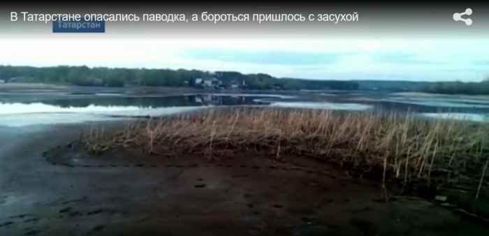 Волга в Татарстане