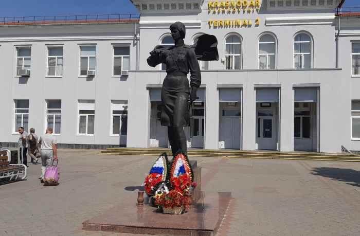 Памятник Евдокии Давыдовне Бершанской в Краснодаре