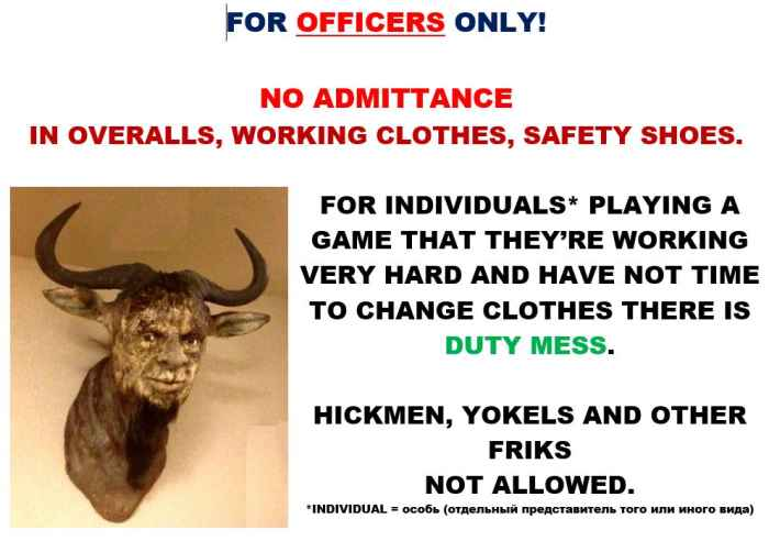 Officers only