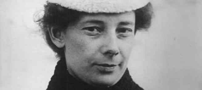 Екатерина Бибергаль