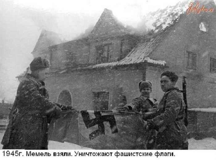 Советская армия освобождает Клайпеду 1945