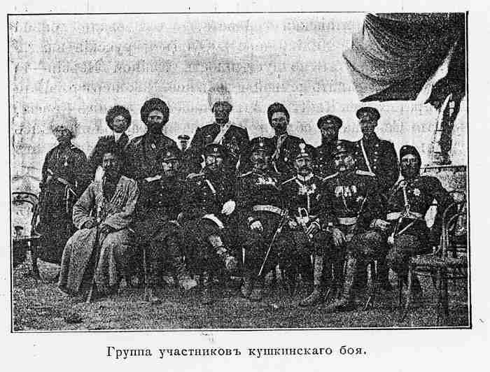 Участники боя у Кушки 1885