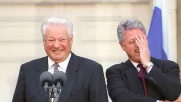 Ельцын и Клинтон