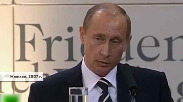 Путин в Мюнхене 2007