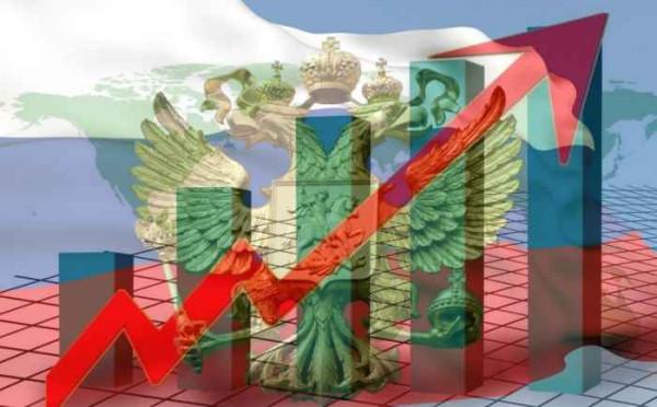 Развитие экономики России