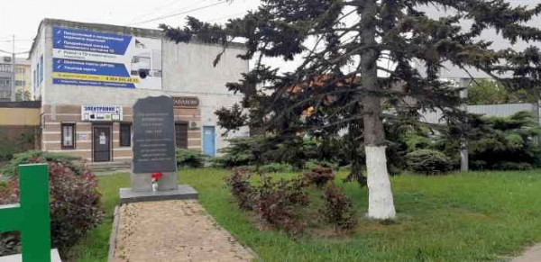 Памятный знак командиру Новороссийского десанта майору Ц.Л. Куникову