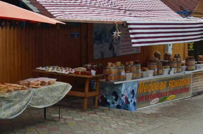 Медовая ярмарка в Горном