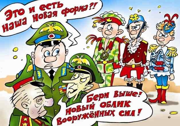 Шойгу и армия