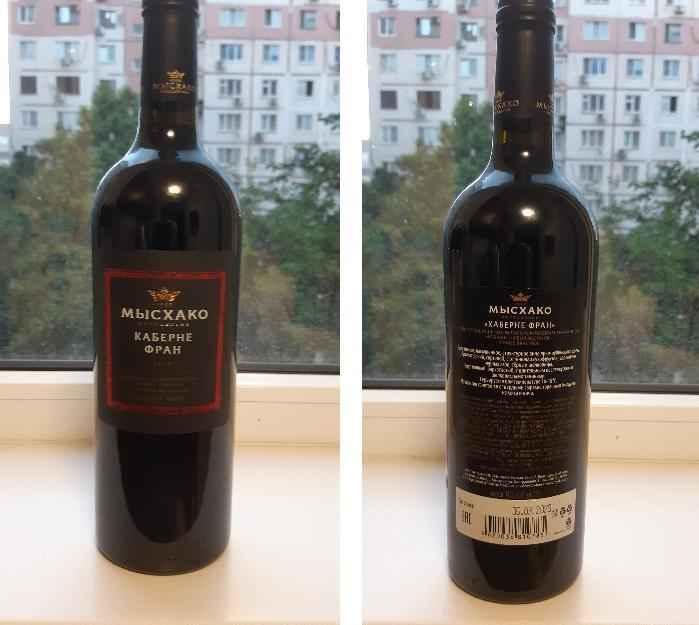 Вино красное сухое Мысхако, Новороссийск