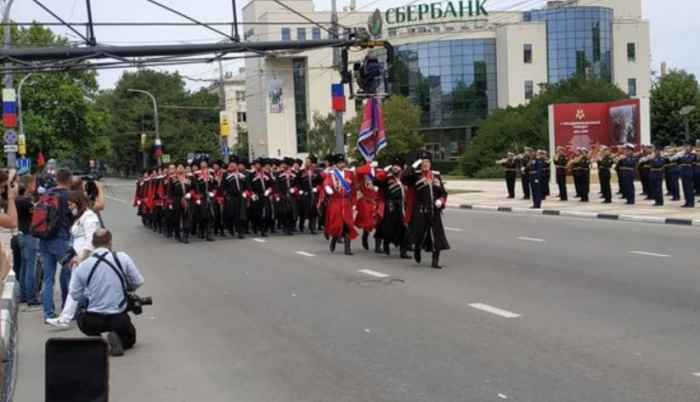 Новороссийск. Казаки на параде