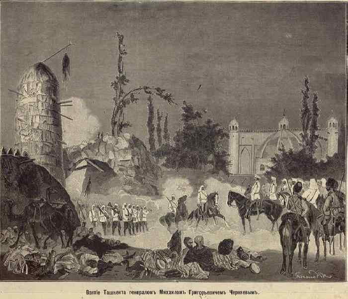 Взятие Ташкента 1865