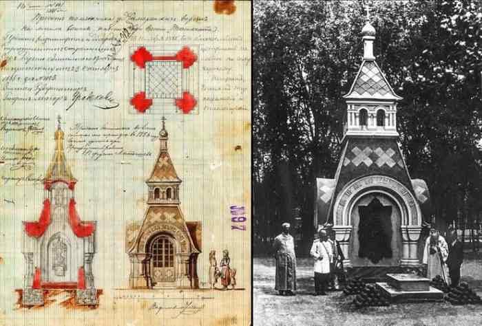 Проект из архива и фотография часовни Георгия Победоносца