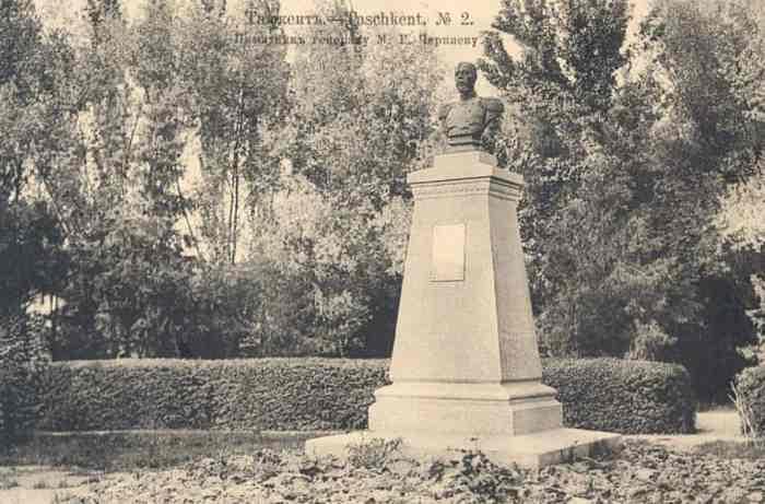 Ташкент. Бюст генерала Черняева