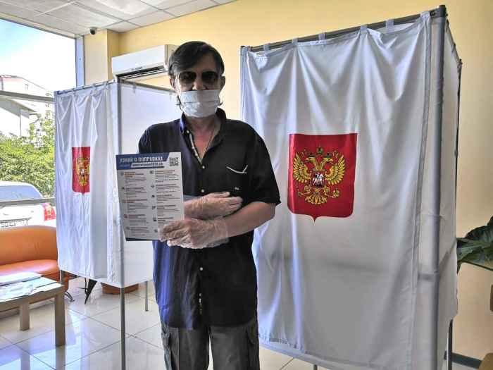 Капитан Никольский на голосовании 28 июня 2020