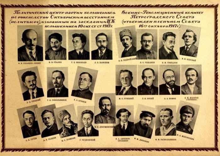 ленинская гвардия 1926