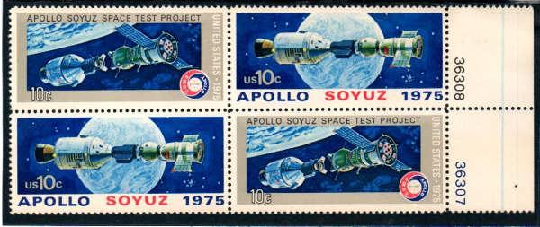 Союз - Аполлон