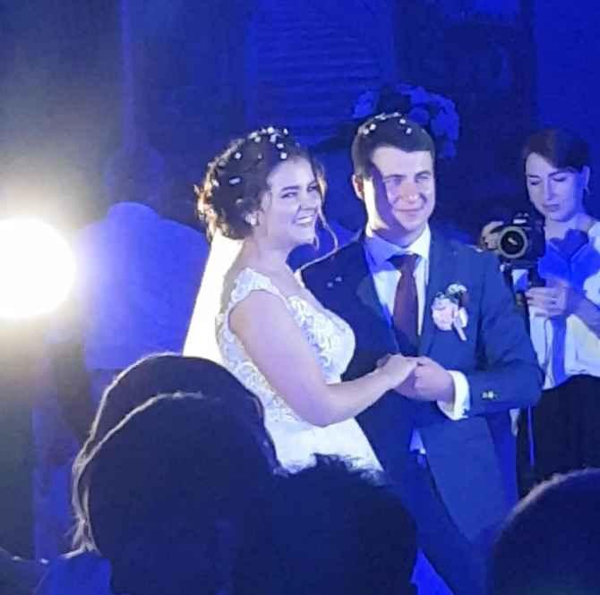 Свадьба в станице