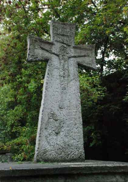 Крест Блазиуса Хохгреве